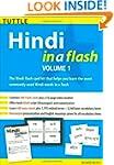 Hindi in a Flash: v. 1 (Tuttle Flash...