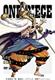 ONE PIECE��Log  Collection�� ��GOD�� [DVD]