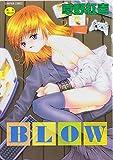 BLOW / 草野 紅壱 のシリーズ情報を見る