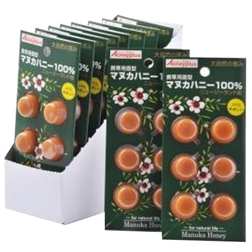 Honeyplus 携帯用固型マヌカハニー100% 10個セット