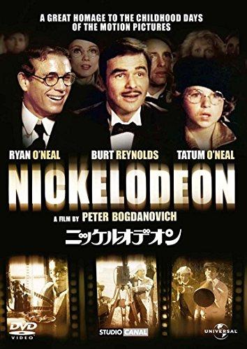 ニッケルオデオン[DVD]
