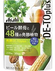 日亚:日亚每日精选:洁面起泡网,和光堂,去头痛片,啤酒酵母等热卖好价,凑单必备