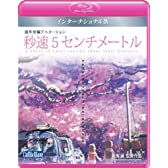 5- 5 Centimeters per Second: Global Edition - [Blu-ray]