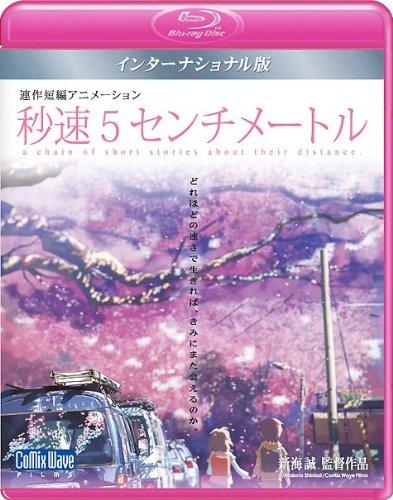 「秒速5センチメートル」インターナショナル版- 5 Centimeters per Second: Global Edition - [Blu-ray]
