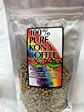 Kona Extra Fancy Grade Green Coffee Beans - 1 pound unroasted