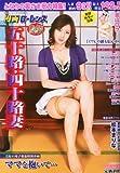 漫画ローレンスR45 Vol.35 2013年 10月号 [雑誌]