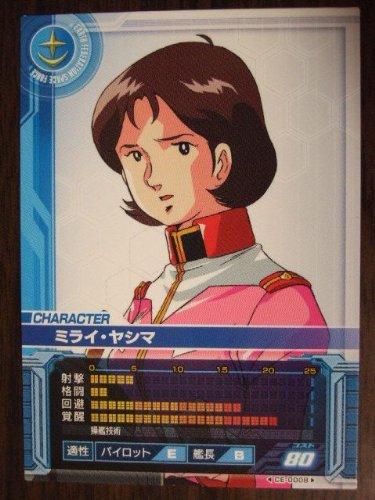 ガンダムカードビルダー CE-0008 ミライ・ヤシマ