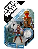 Star Wars Basic Figure McQuarrie Series #5 Starkiller Hero