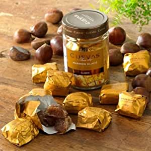 Amazon.com : Marrons Glaces Vanilla Glazed Chestnuts : Fresh Bakery