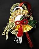 竹治郎〈たけじろう〉 正月飾り注連飾り 雪月風花桜花
