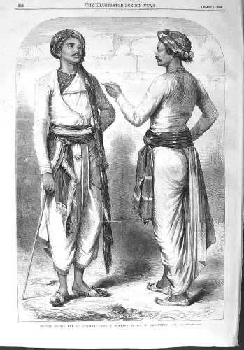 1858 ANTIQUE PORTRAIT BENGAL SEPOYS CASUAL CLOTHING