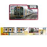 ▽【プラレール】阪神電車1000系 TOMYタカラトミー208216