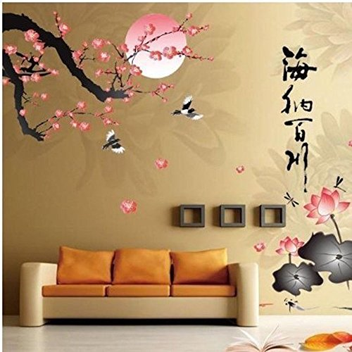 DIY Wall Sticker Decor Mural Blossom Lotus Flower Removable Vinyl Home Decal (Inspirational Chore Chart compare prices)