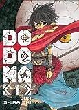 vignette de 'Dodoma n° 1 (Jun Shiraishi)'