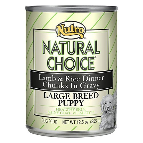 Natural Choice Limited Ingredient Diet 12.5-Ounce Breed Puppy Lamb And Rice Formula Chunks In Gravy, Large