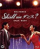 Shall we ダンス? 4K Scanning Blu-ray