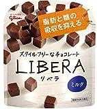 グリコ LIBERA ミルク 50g 120コ入り