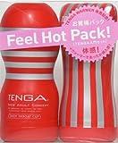 TENGA 【限定生産】FEEL HOTキャンペーン入門セット ディープスロート・カップ+ソフトチューブ・カップ