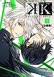 K ―ドリーム・オブ・グリーン― 分冊版(3) (ARIAコミックス)