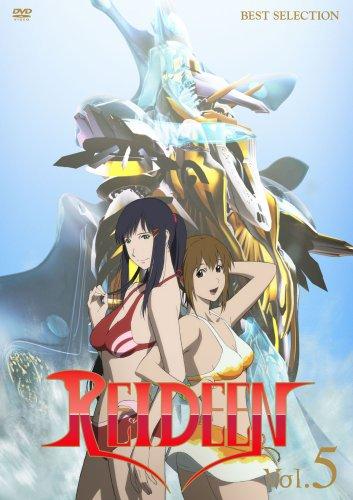 REIDEEN (ライディーン) Vol.5 [DVD]