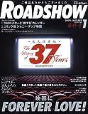 ROADSHOW (ロードショー) 2009年 01月号 [雑誌]