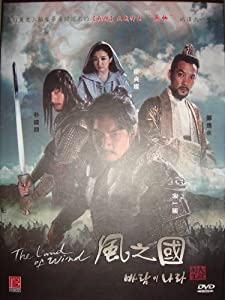 The Land of Wind (Kingdom of the Wind) - Korean Drama Series (8 DVDs with English Subtitles)