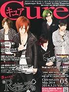 Cure (キュア) 2014年 05月号 [雑誌]()