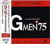 Gメン′75 MUSIC FILE 2