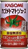 カゴメ トマトジュース(食塩無添加)160g×30本
