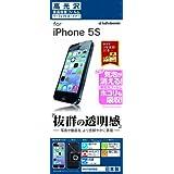 ラスタバナナ 高光沢フィルム  iPhone SE/5s/5c/5 P475IP5S