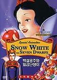 Snow White & The Seven Dwarfs (Import Edition NTSC Region 0) (DVD)