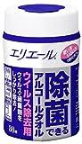 エリエール 除菌できるアルコールタオル アルコールタオルウィルス除去用 本体 80枚入【HTRC3】