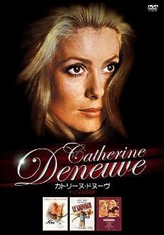 カトリーヌ・ドヌーヴ トリプルBOX (ひきしお/うず潮/恋のマノン) [DVD]