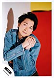 ARASHI 嵐 公式 生 写真 (大野智)AO00059 -