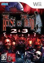 ザ・ハウス・オブ・ザ・デッド 2&3 リターン