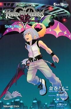 Riku margo's rivals margo and miku's adventures- haruka of the rebellion