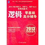 2013 MBA \ z�ro logique conseils scor...
