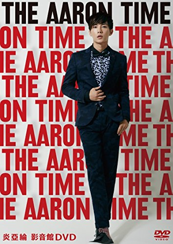 The Aaron Time 影音館DVD