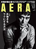 AERA5/30号