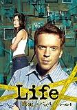 Life 真実へのパズル シーズン1 [DVD]