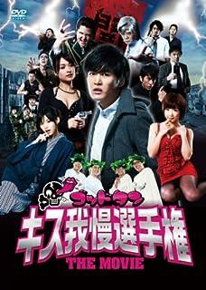 人気女子アナ2013年「下ネタ大賞」ベスト10発表!vol.1