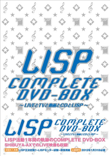 LISP COMPLETE DVD-box-LIVE and TV and video and CD and LISP-[limited]