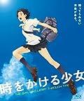 細田守アニメ「時をかける少女」を7月16日深夜に日テレでオンエア