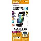 Amazon.co.jpラスタバナナ スーパーさらさら反射防止フィルム 2枚入り iPhone6/6s  R659IP6SA