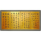 Unique Simple Elegant Beautiful Gift Ideas - 6ft. Japanese Calligraphy Sumi- e Gold Leaf Wall Art Screen