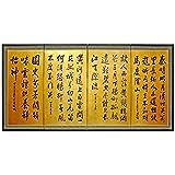 Unique Simple Elegant Beautiful Gift Ideas - 6ft. Japanese Calligraphy Sumi- e Gold Leaf Wall Art Screen