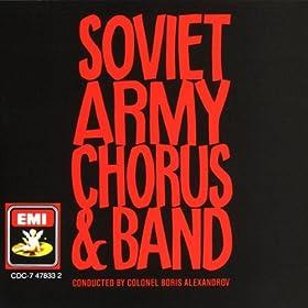 Boris Alexandrov - Soviet Army Song And Dance Ensemble - Kamarinskaya! Folk Songs And Dances