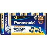 Panasonic EVOLTA 単2形アルカリ乾電池 4本パック LR14EJ/4SW