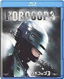 ロボコップ3[Blu-ray/ブルーレイ]