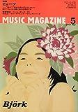 MUSIC MAGAZINE (ミュージックマガジン) 2007年 05月号 [雑誌]